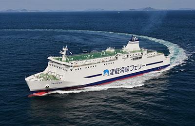 Tsugaru Kaikyo Ferry
